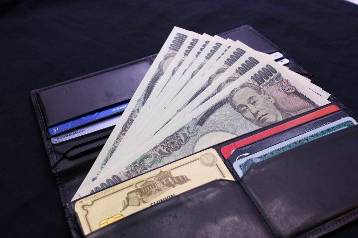 デキる大人の財布