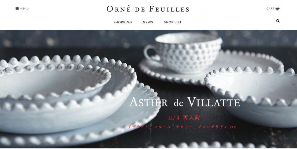 ORNE DE FEUILLES