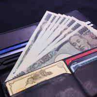 デキる男が持つワンランク上のブランド財布20選